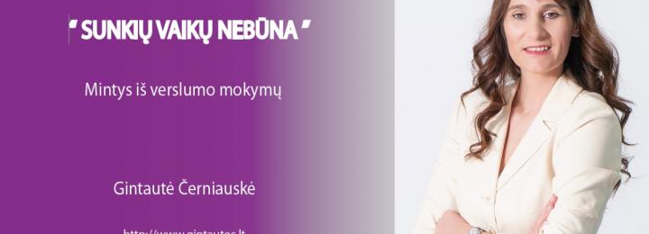 Sunkių_vaikų_nebūna_